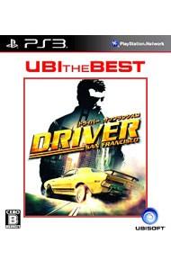 【PS3】ユービーアイ ソフト ドライバー サンフランシスコ [ユービーアイ・ザ・ベスト]の商品画像|ナビ