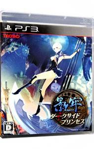 【PS3】コーエーテクモゲームス 影牢 ~ダークサイド プリンセス~ [通常版]の商品画像 ナビ