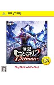 【PS3】コーエーテクモゲームス 無双OROCHI 2 Ultimate [PS3 The Best]の商品画像 ナビ