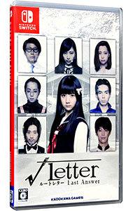 【Switch】 √Letter ルートレター Last Answerの商品画像 ナビ