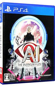 【PS4】 AI: ソムニウム ファイルの商品画像|ナビ