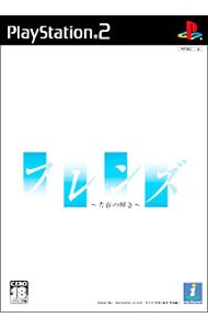 【PS2】 フレンズ ~青春の輝き~の商品画像|ナビ