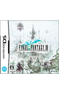【DS】 ファイナルファンタジーIIIの商品画像 ナビ