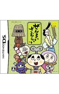 【DS】 ぜんまいざむらいの商品画像|ナビ