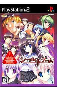 【PS2】 シークレットゲーム ~KILLER QUEEN~ (初回限定版)の商品画像 ナビ