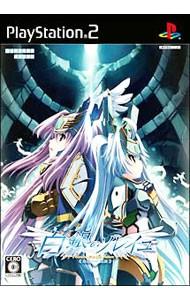 【PS2】 白銀のソレイユ Contract to the Future 未来への契約 (通常版)の商品画像 ナビ