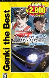 【PSP】元気 湾岸ミッドナイト ポータブル [Genki the Best]の商品画像|ナビ