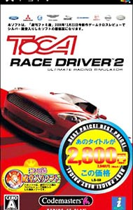 【PSP】インターチャネル TOCA RACE DRIVER 2 ULTIMATE RACING SIMULATOR [ベストプライス]の商品画像 ナビ
