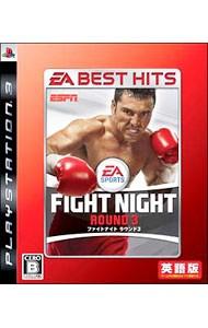 【PS3】エレクトロニック・アーツ ファイトナイトラウンド 3 [EA BEST HITS]の商品画像|ナビ