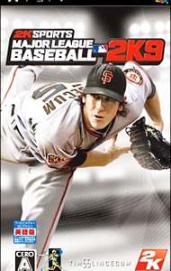 【PSP】スパイク・チュンソフト MLB2K9の商品画像|ナビ