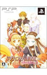 【PSP】日本一ソフトウェア アンティフォナの聖歌姫 ~天使の楽譜 Op.A~(初回限定版)の商品画像 ナビ