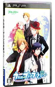 【PSP】ブロッコリー うたの☆プリンスさまっ♪ -Sweet Serenade- [通常版]の商品画像 ナビ