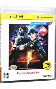 【PS3】カプコン バイオハザード5 オルタナティブ エディション [PS3 the Best]の商品画像 ナビ