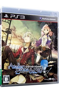 【PS3】ガスト エスカ&ロジーのアトリエ ~黄昏の空の錬金術士~ [通常版]の商品画像 ナビ