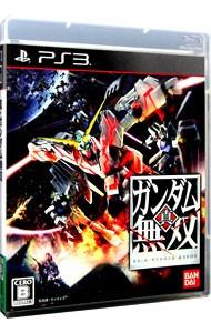 【PS3】バンダイナムコエンターテインメント 真・ガンダム無双の商品画像|ナビ