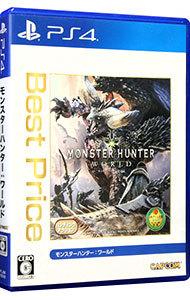 【PS4】 モンスターハンター:ワールド [Best Price]の商品画像 ナビ