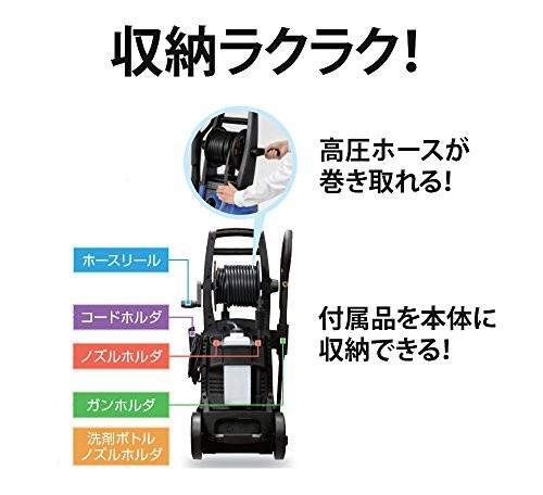 日立工機 家庭用高圧洗浄機 FAW110SBの商品画像|4