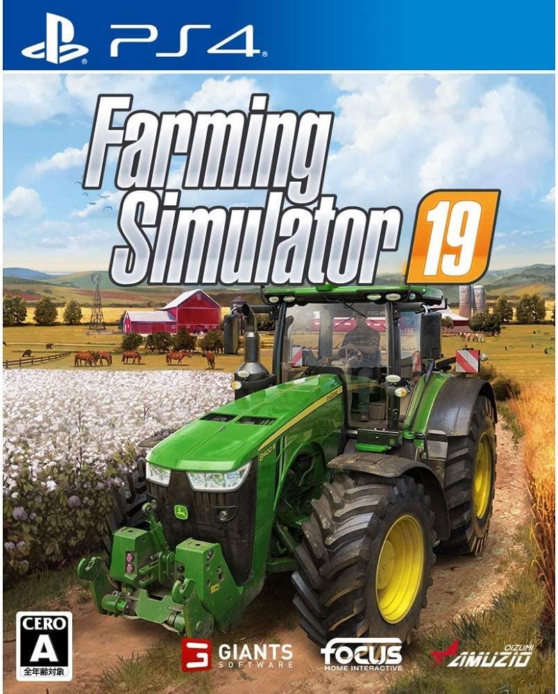 【PS4】 ファーミングシミュレーター19の商品画像|ナビ