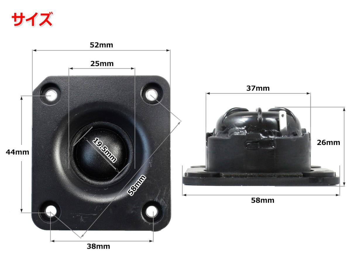 [ with translation special price ]Peerless high-res correspondence silk dome tweeter unit 1 -inch (25mm) 4Ω/MAX160W [ speaker original work /DIY audio ]