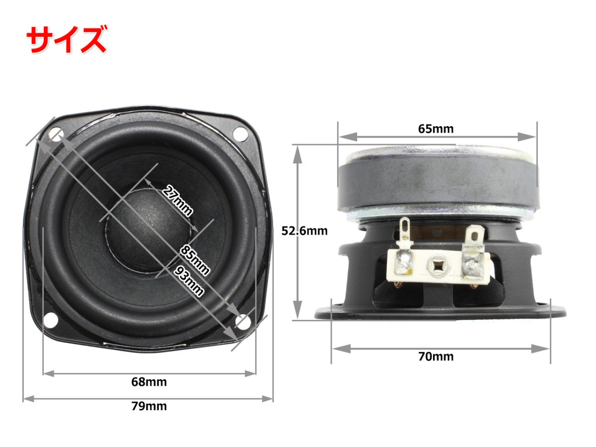 EASTECH FSB522030-3806 full range speaker unit 3 -inch (70mm) 8Ω/MAX40W [ speaker original work /DIY audio ]