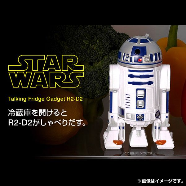 R2-D2 冷蔵庫 ガジェット