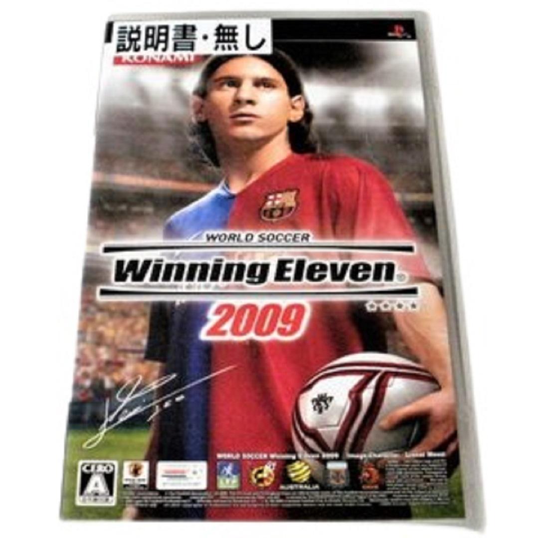 【PSP】コナミデジタルエンタテインメント ワールドサッカーウイニングイレブン2009の商品画像 ナビ