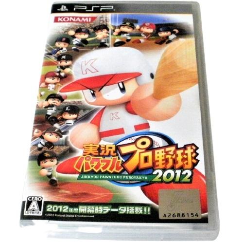 【PSP】コナミデジタルエンタテインメント 実況パワフルプロ野球2012の商品画像|ナビ