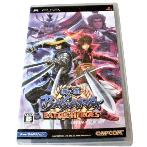 【PSP】カプコン 戦国BASARA バトルヒーローズの商品画像 ナビ