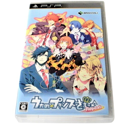 【PSP】ブロッコリー うたの☆プリンスさまっ♪ Repeatの商品画像|ナビ