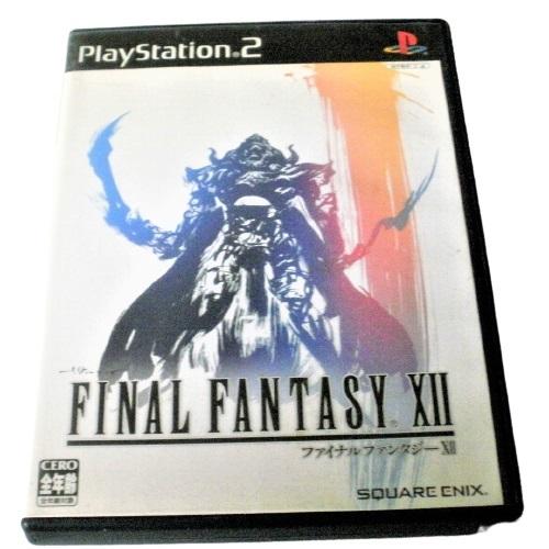 【PS2】 ファイナルファンタジーXIIの商品画像|ナビ