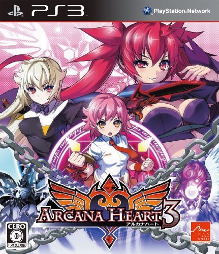 【PS3】アークシステムワークス アルカナハート3(ARCANA HEART 3)[通常版]の商品画像|ナビ