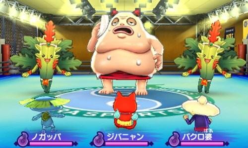【3DS】レベルファイブ 妖怪ウォッチ2 [本家]の商品画像|4