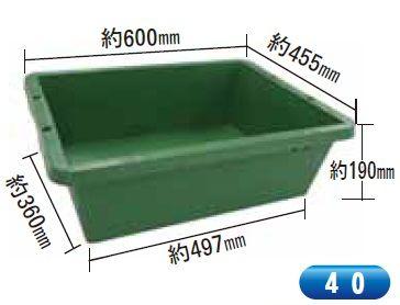 安全興業 プラ箱 40 黒の商品画像 3