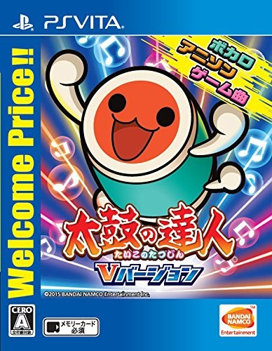 【PSVita】バンダイナムコエンターテインメント 太鼓の達人 Vバージョン [Welcome Price!!]の商品画像|3