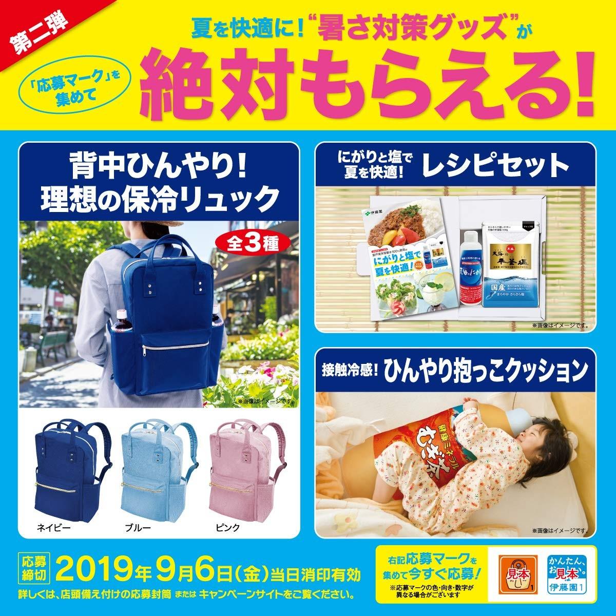 伊藤園 健康ミネラルむぎ茶 650ml × 24本 ペットボトルの商品画像 3