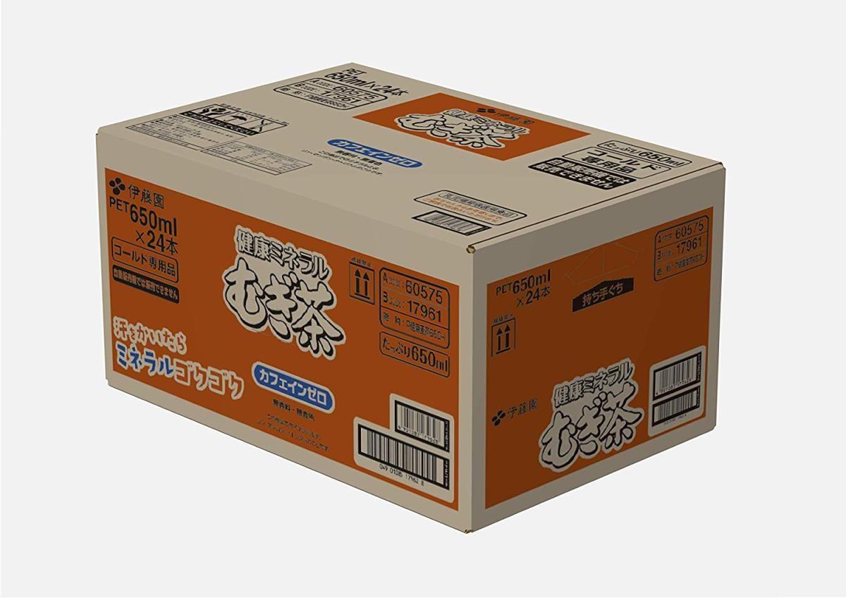 伊藤園 健康ミネラルむぎ茶 650ml × 24本 ペットボトルの商品画像 4