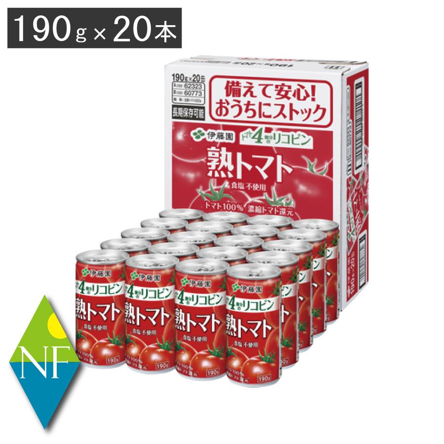 伊藤園 熟トマト 190g×20本 缶の商品画像|ナビ
