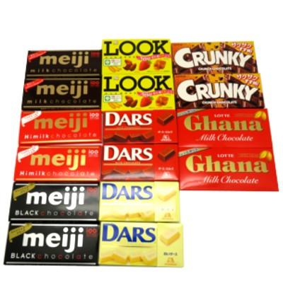 おかしのマーチ 板チョコ食べ比べボリュームセット 8種 計16個の商品画像|2