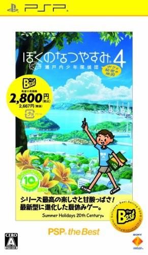 【PSP】ソニー・インタラクティブエンタテインメント ぼくのなつやすみ4 瀬戸内少年探偵団、ボクと秘密の地図 [PSP the Best]の商品画像|ナビ