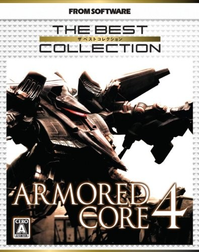 【PS3】フロム・ソフトウェア アーマード・コア4 [The Best Collection]の商品画像|ナビ