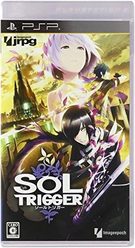 【PSP】イメージエポック SOL TRIGGER(ソールトリガー)の商品画像|ナビ