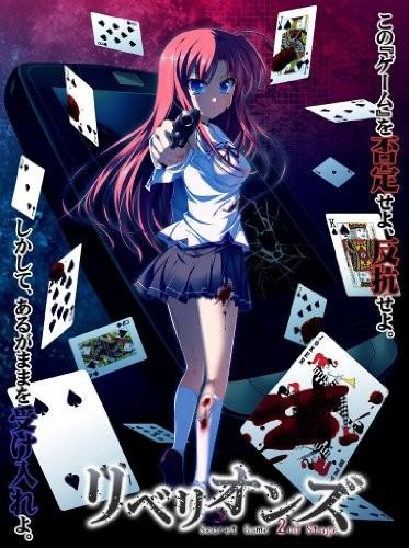 【PSP】イエティ リベリオンズ Secret Game 2nd Stage [通常版]の商品画像 ナビ