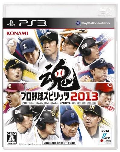 【PS3】コナミデジタルエンタテインメント プロ野球スピリッツ2013の商品画像|ナビ