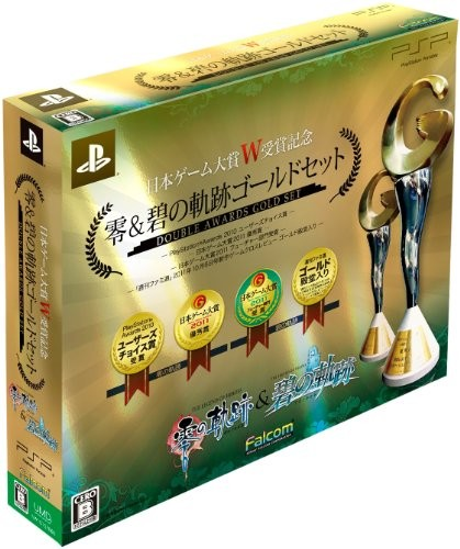 【PSP】日本ファルコム 日本ゲーム大賞W受賞記念 零&碧の軌跡ゴールドセットの商品画像|ナビ