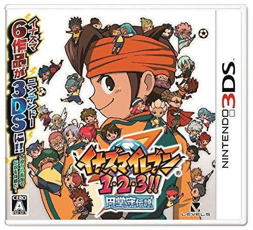 【3DS】レベルファイブ イナズマイレブン1・2・3!! 円堂守伝説の商品画像|ナビ