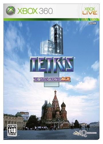 【Xbox360】 テトリス ザ・グランドマスターエースの商品画像|ナビ
