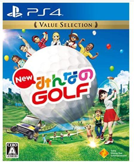 【PS4】 New みんなのGOLF [Value Selection]の商品画像|ナビ