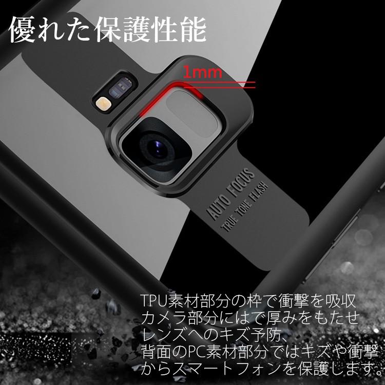クリア背面パネルTPUケース Galaxy S9 ハイブリッドケース カバー ギャラクシーS9 docomo au softbank SIMフリー