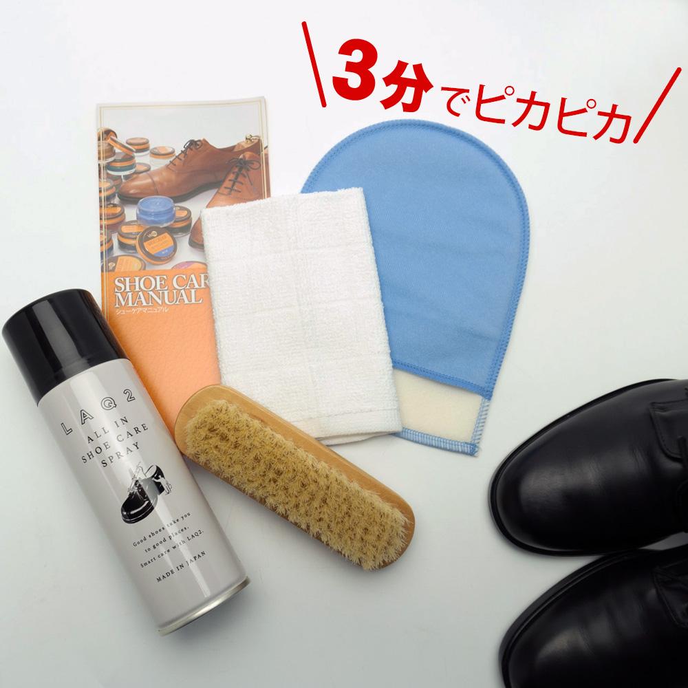 JEWEL お手軽&簡単 靴磨きセット
