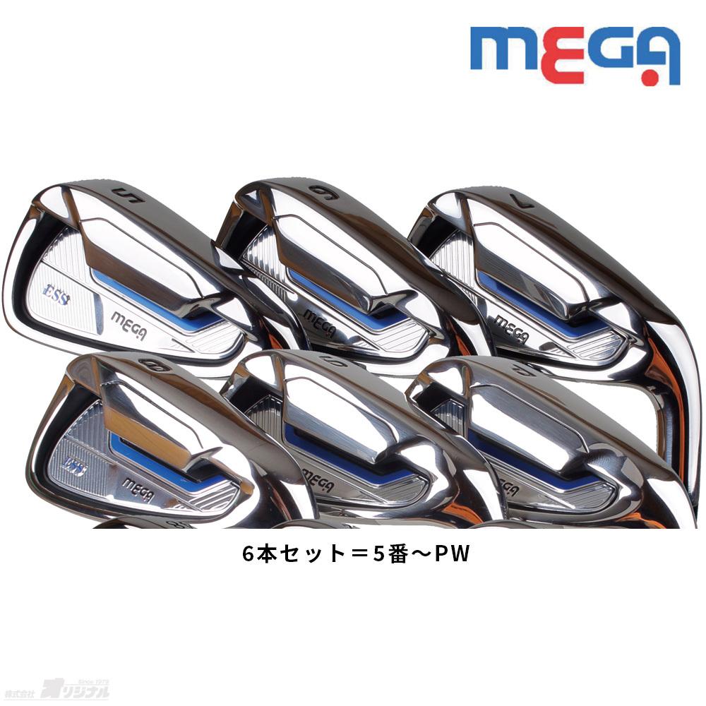 <MEGA>イージースイングアイアン 6本セット